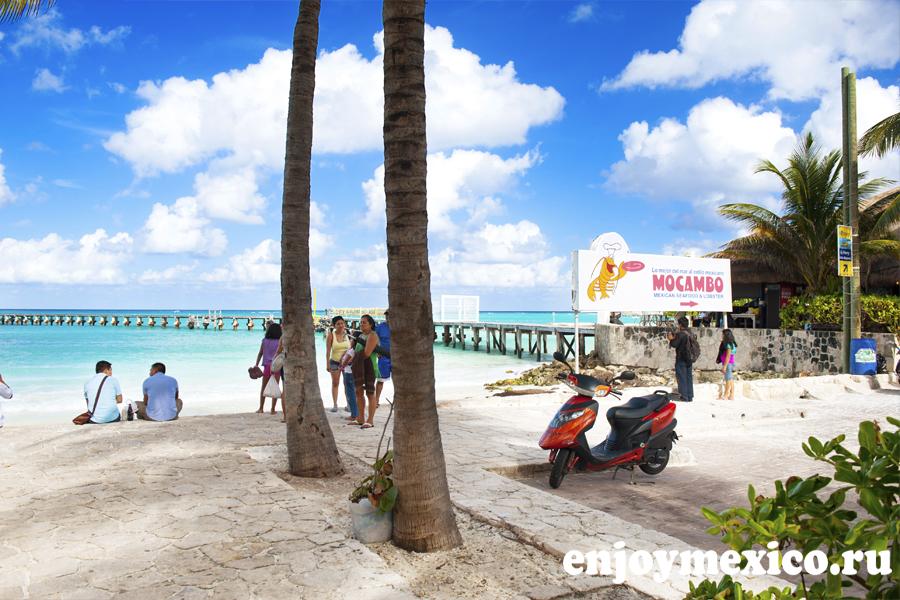 караколь пляж в канкуне