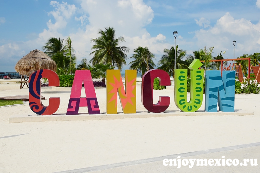 фото лучшие пляжи в канкуне лангоста