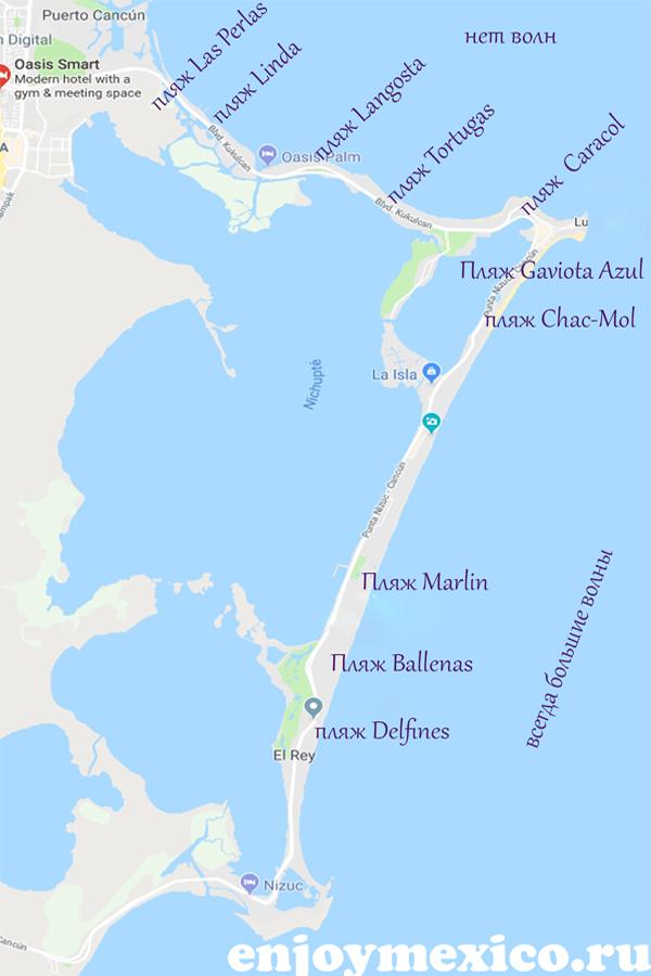 карта пляжи канкуна