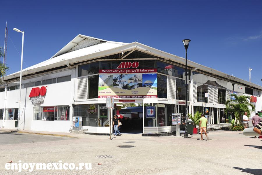 плая дель кармен мексика станция адо