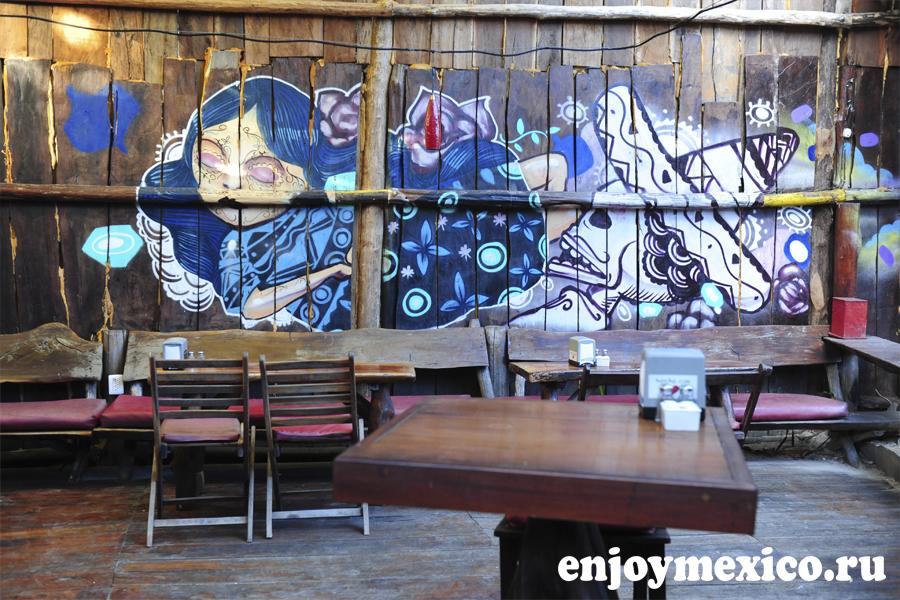 тулум мексика бар