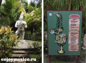 статуя сенот кантучи мексика