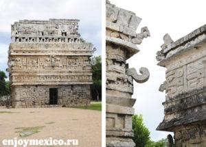 чиченица древний город майя