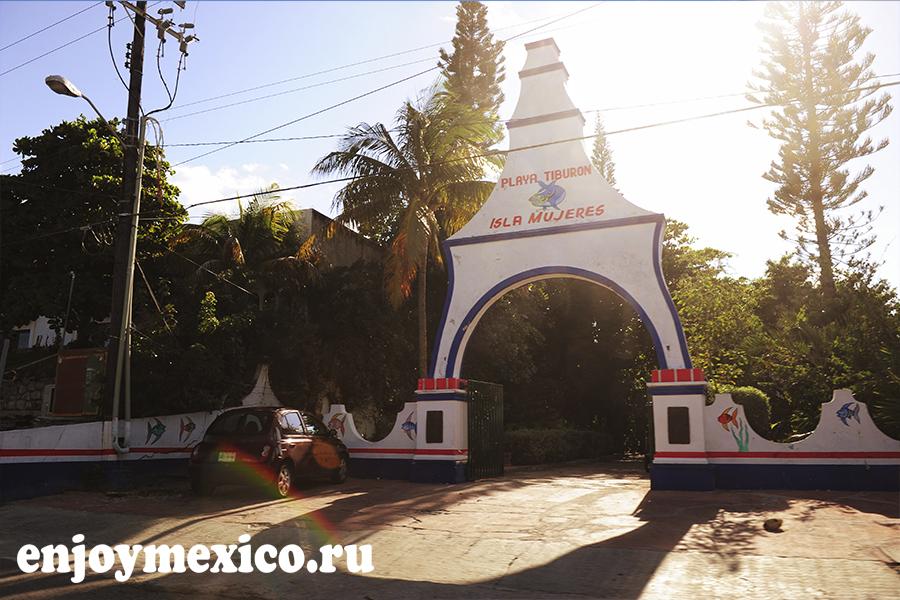 арка на острове женщин
