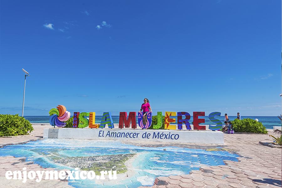 фото исла мухерес мексика