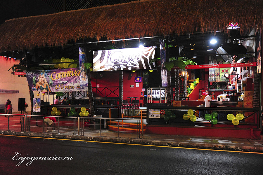 ночные клубы канкуна мексика