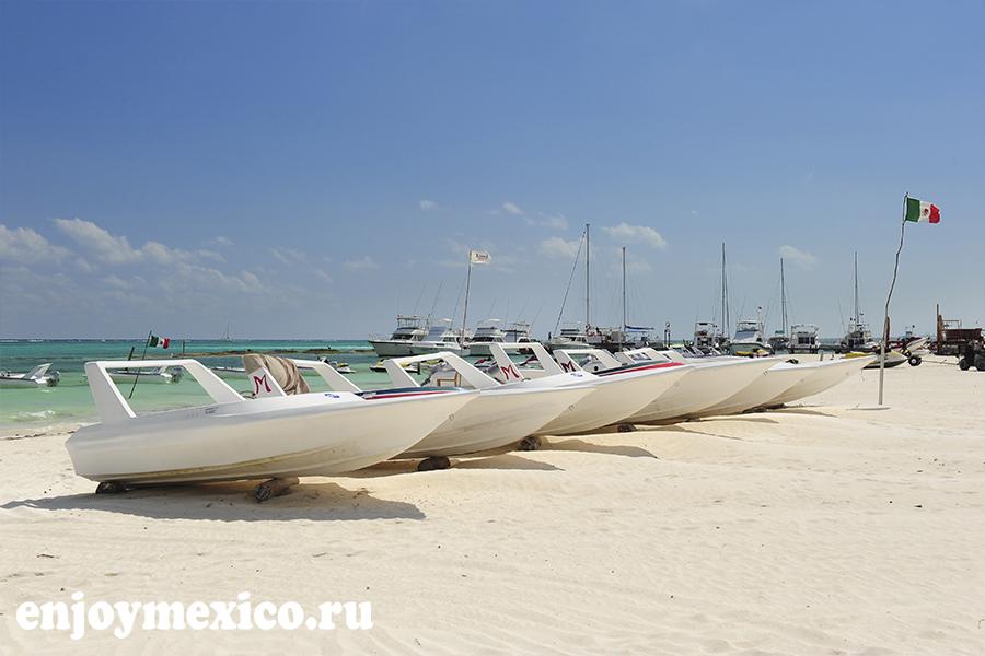 пляж марома катера