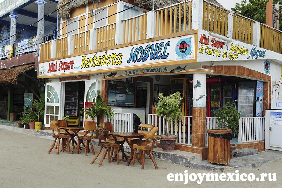 кафе холбокс мексика