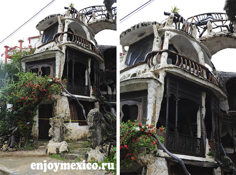 красивый дом пуэрто морелос