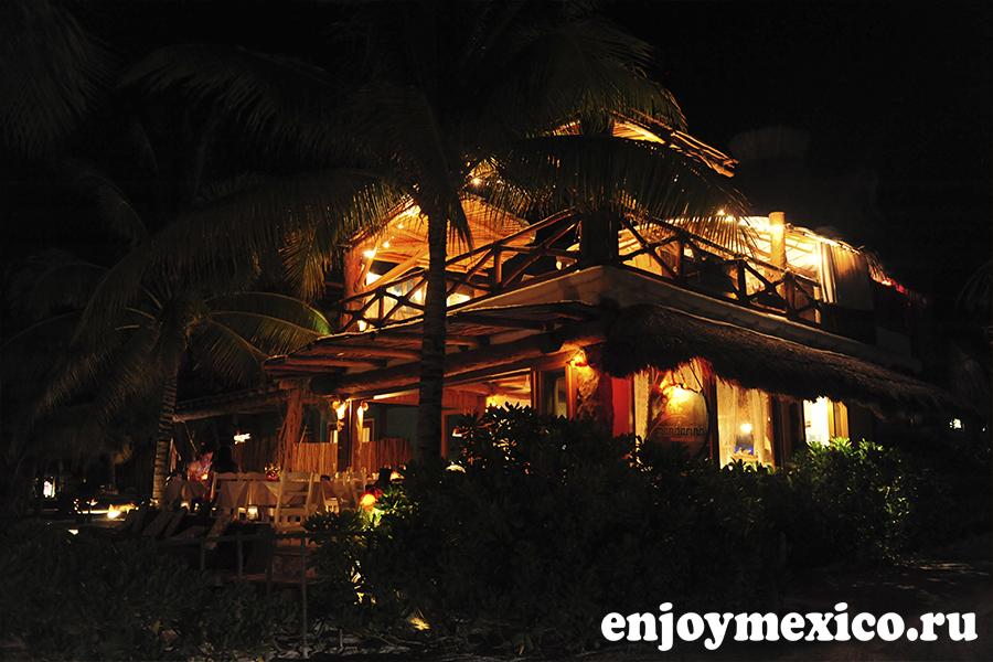 ночь на улитце остров холбокс