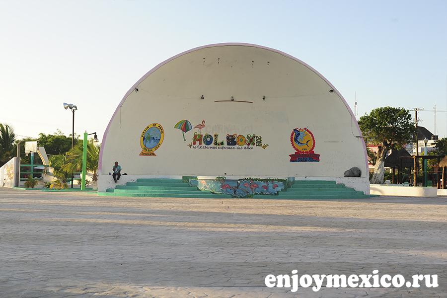 остров холбокс мексика фотография