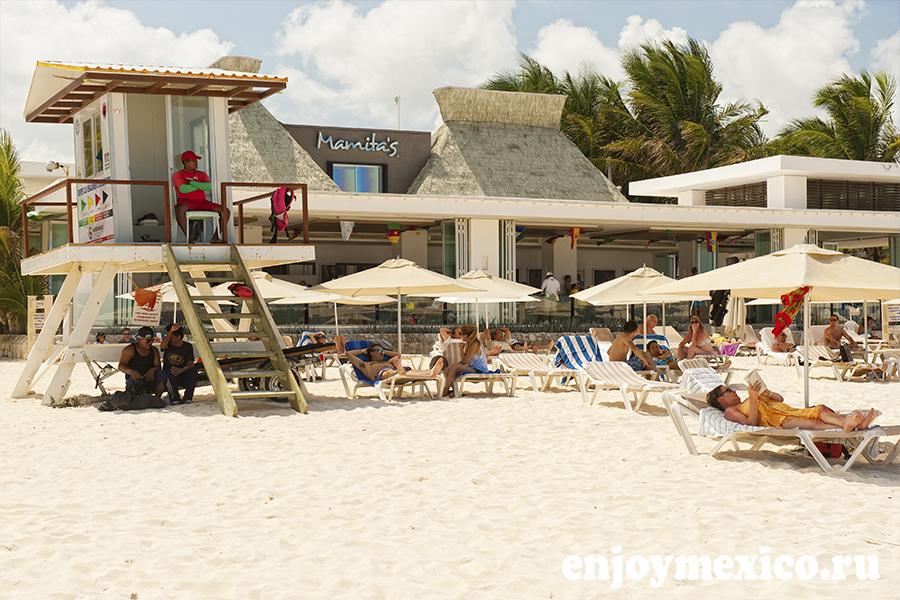 пляжный клуб мамитас плая дель кармен