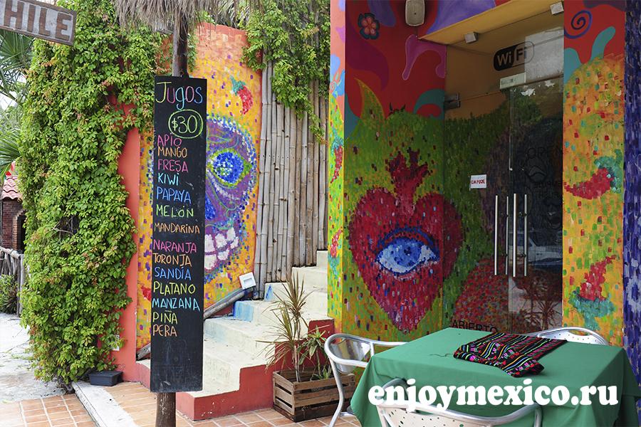 пуэрто морелос мексика кафе