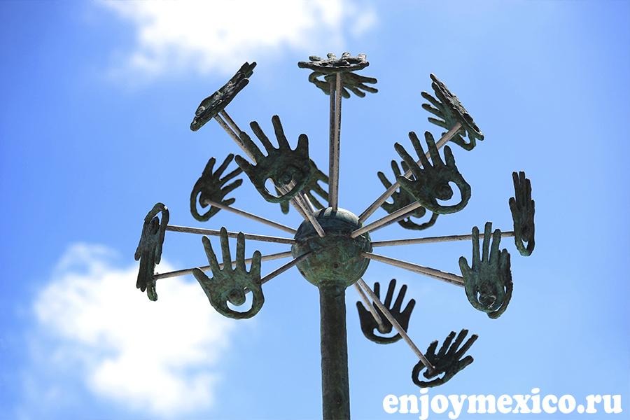 скульптура руки пуэрто морелос