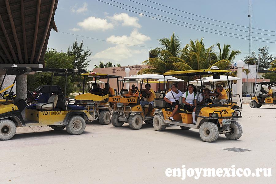 такси на острове холбокс