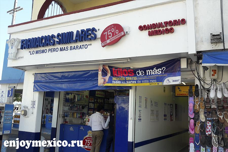 аптеки доктор сими канкун мексика