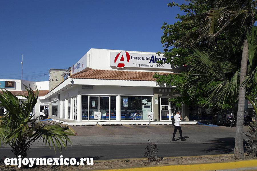 аптеки в канкуне мексика
