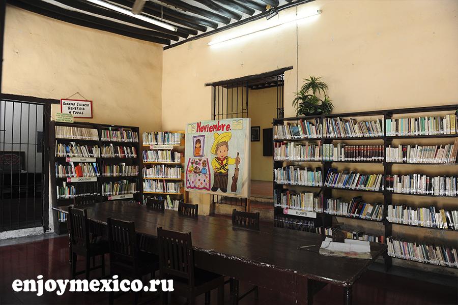 фото библиотеки в вальядолид мексика