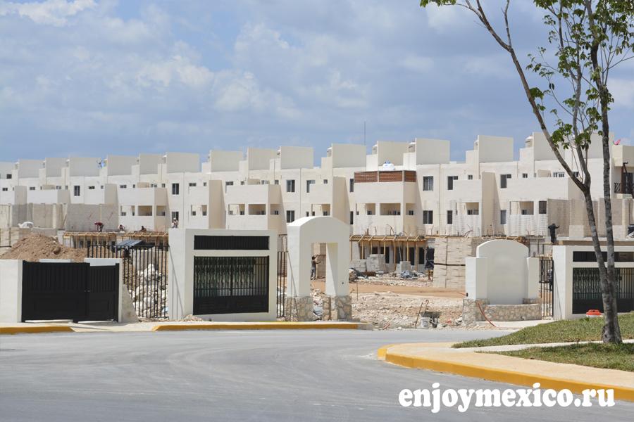 недвижимость в мексике недорого