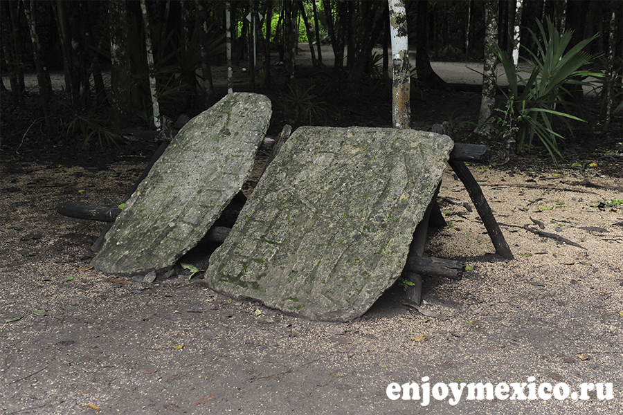 пирамида коба мексика иероглифы