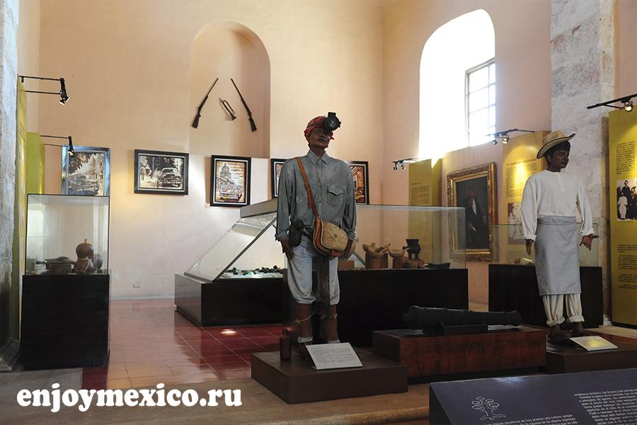 региональный музей вальядолид