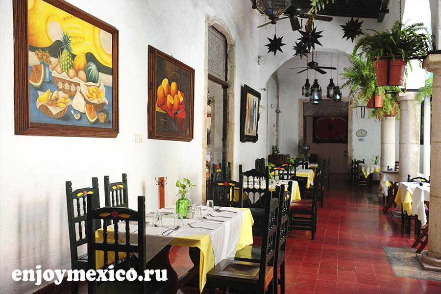 ресторан в вальядолиде мексика