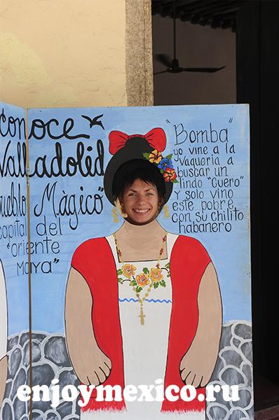 смешное фото вальядоли мексика