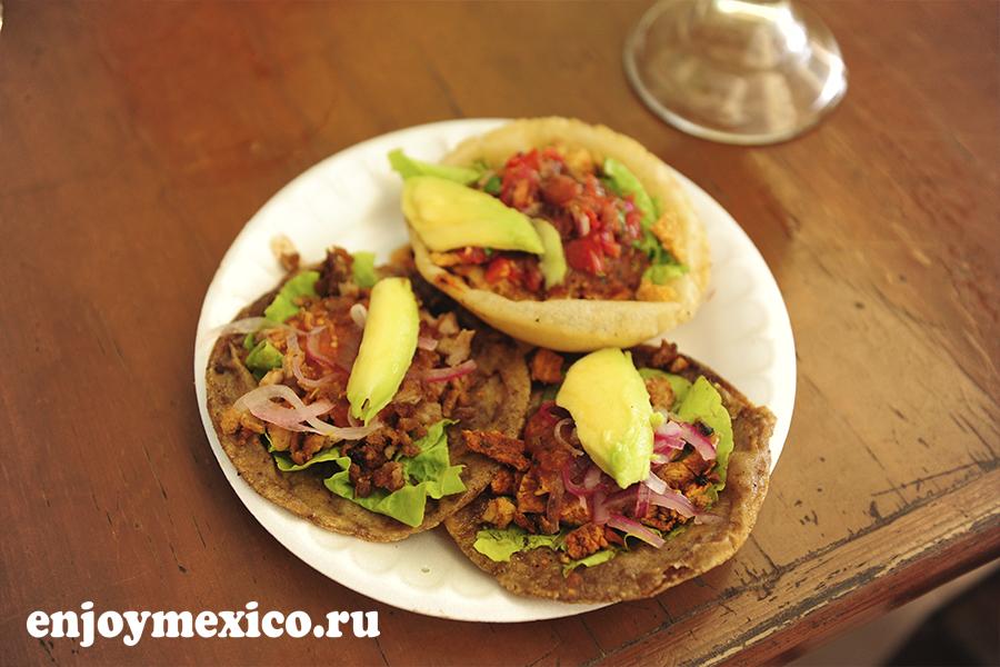 таком в ресторане вальядолид мексика
