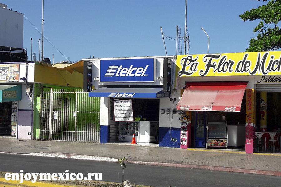 телефоны в канкуне мексика тельсель
