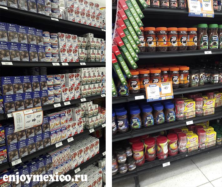 цены в мексике на кофе