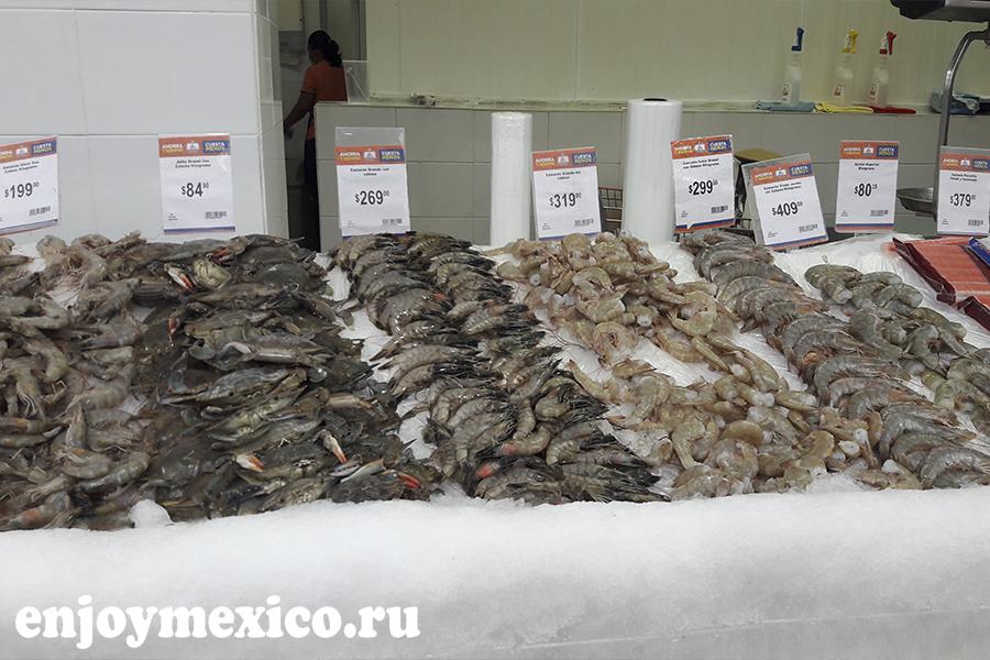цены в мексике рыба