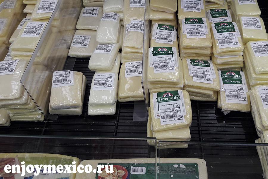 цены в мексике сыр