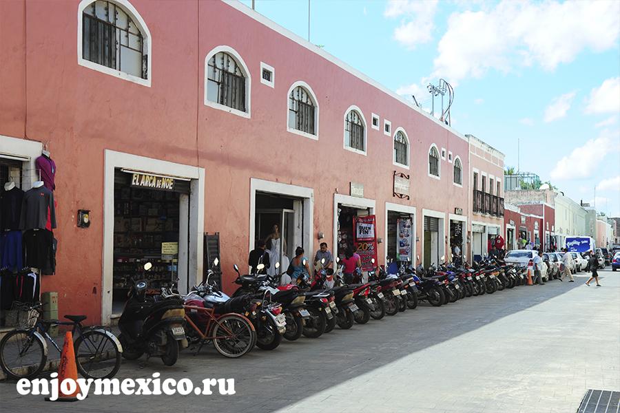 жизнь в вальядолид мексика