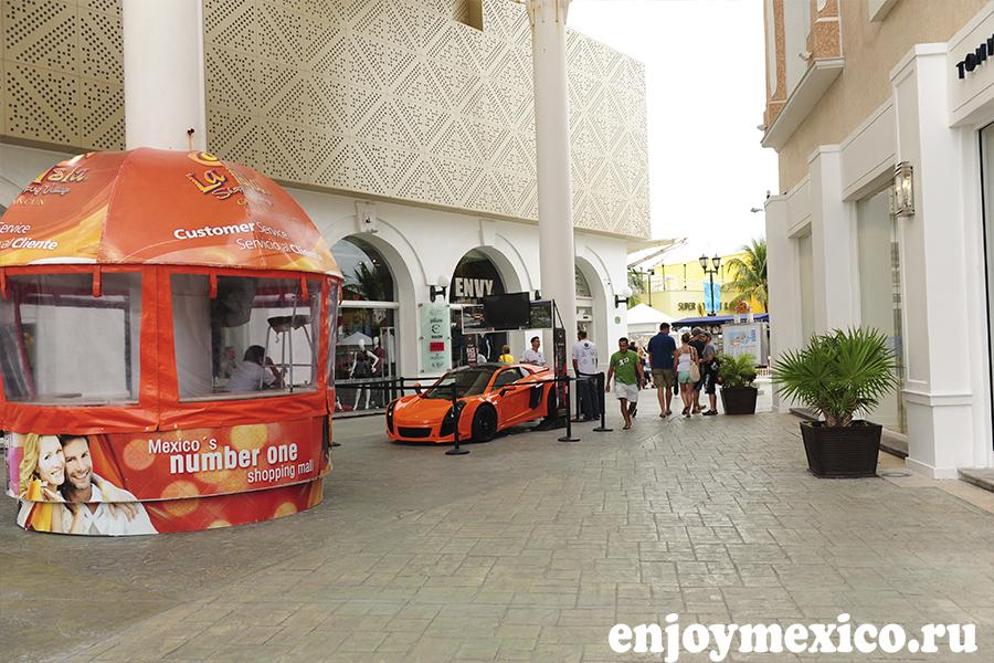 вход в шоппинг мол la Isla