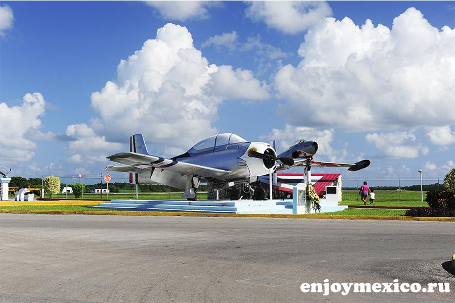 аэропорт остров косумель