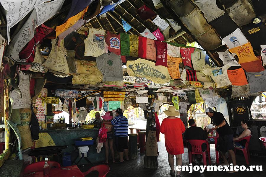 бар растаман косумель мексика