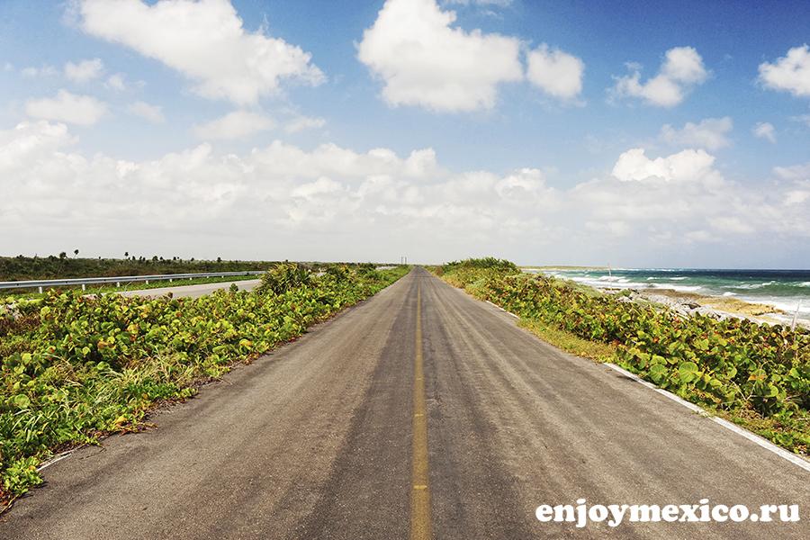 дорога на уосмель мексика