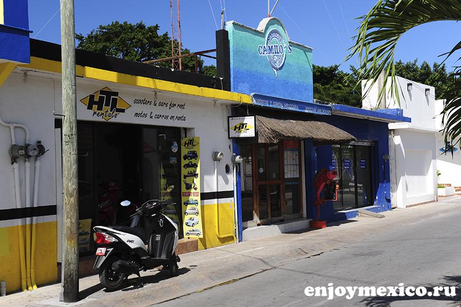 магазин на острове косумель