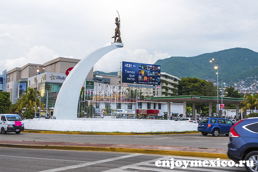 центр города акапулько мексика