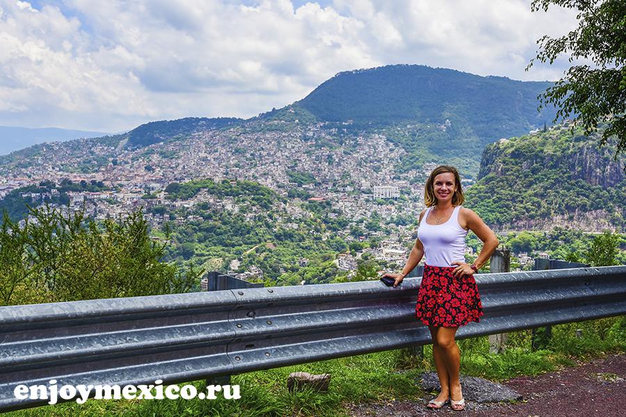 автор блога в таско мексика
