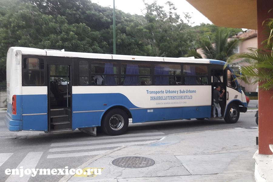 маршрутки в уатулько мексика