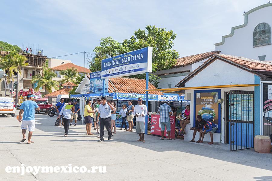 морской терминал уатулько мексика