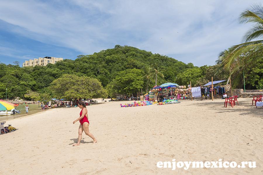 пляж уатулько entrega