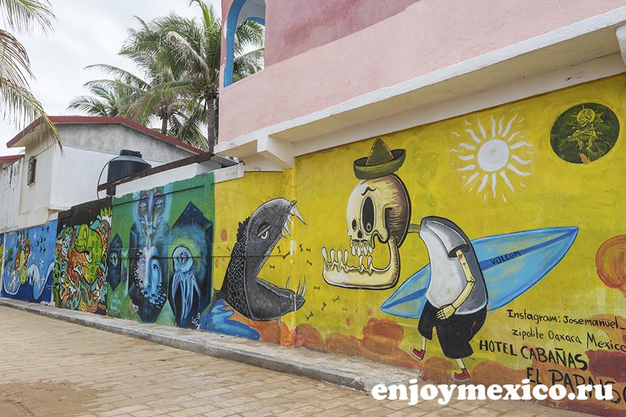 рисунок в зиполите мексика