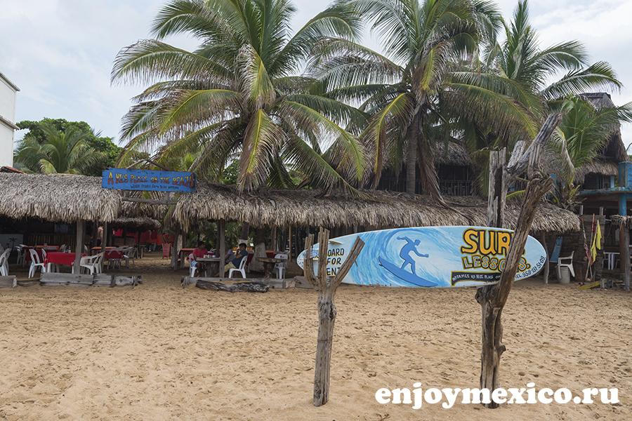 школа серфинга зиполите мексика