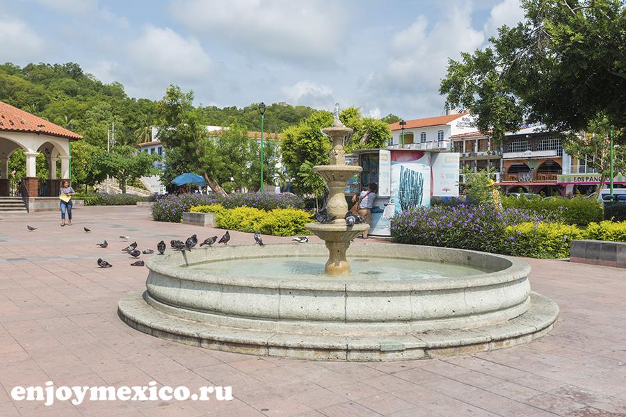 центр уатулько мексика