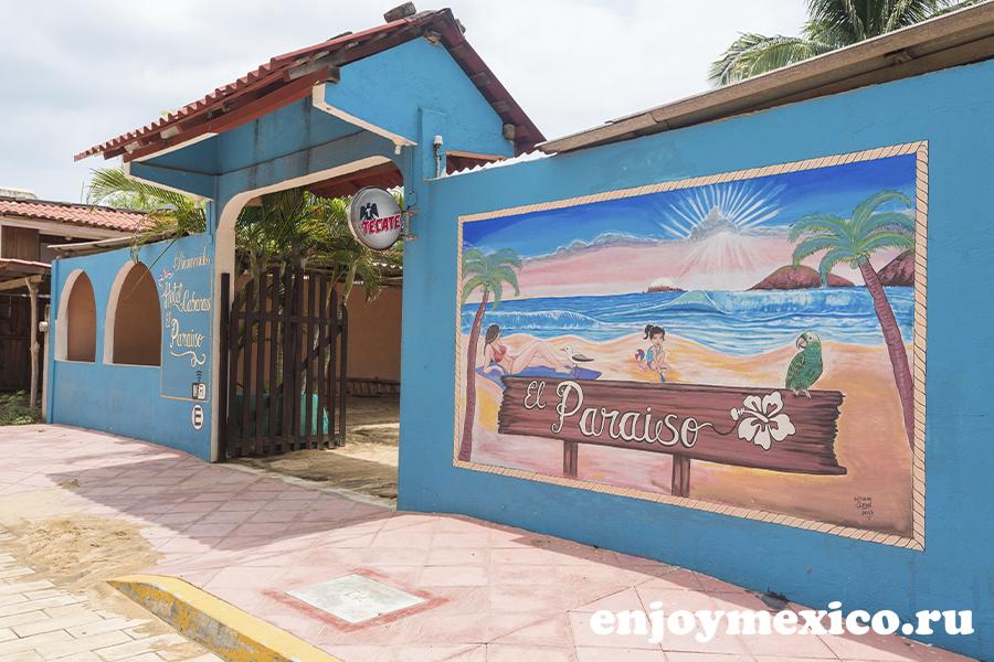 центр зиполите мексика искусство на стенах
