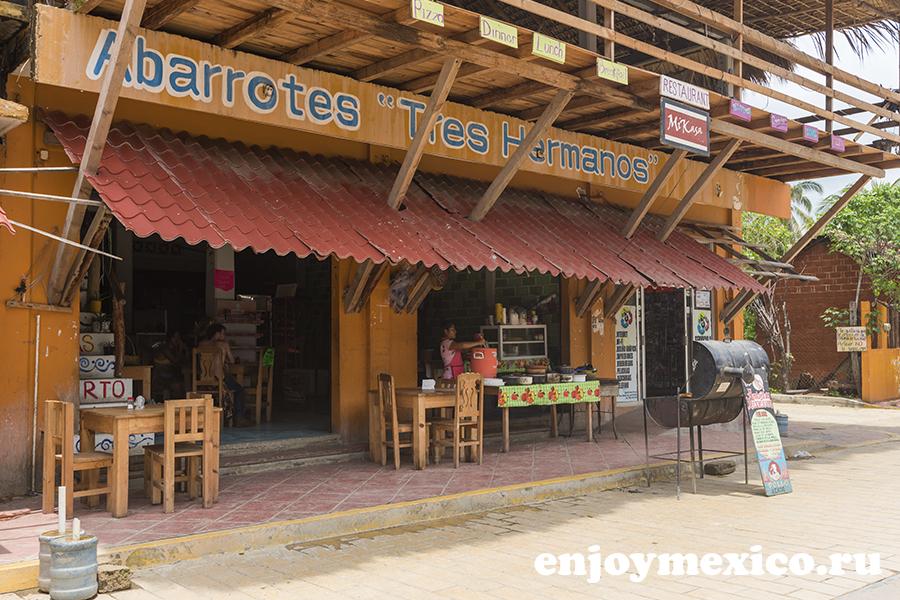 центр зиполите мексика кафе