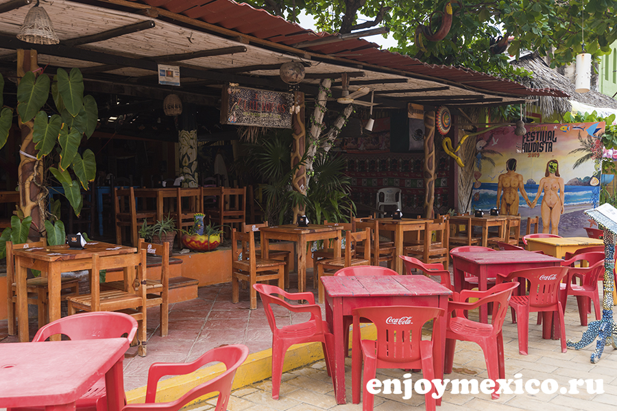 центр зиполите мексика столы в баре