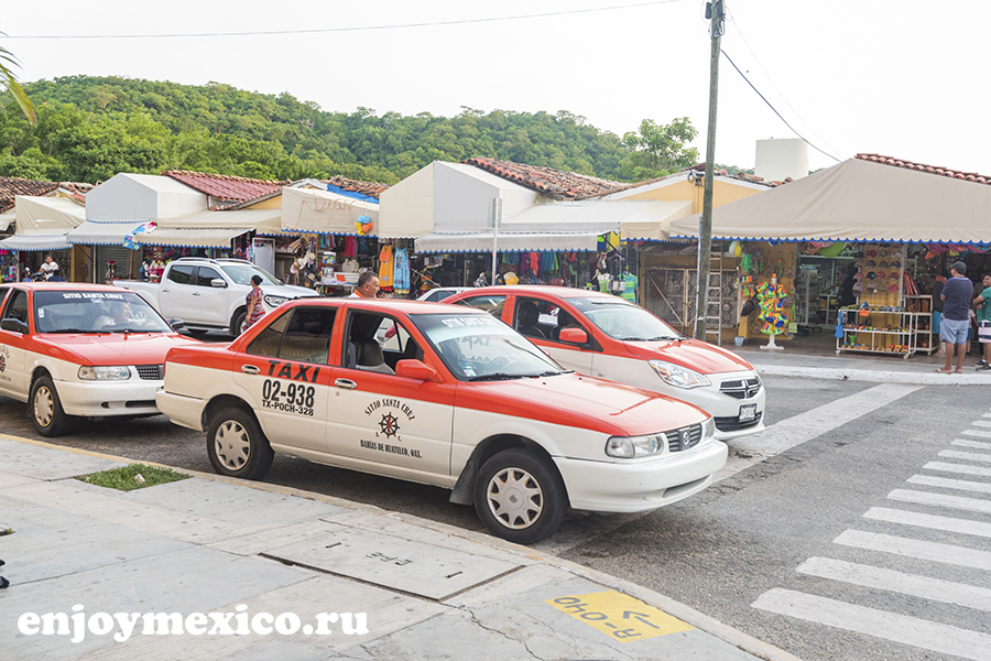 уатулько мексика такси